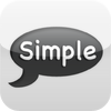 Simple SMS for iPod touch